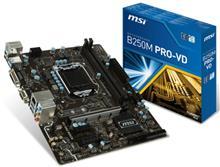 MSI B250M PRO-VD LGA 1151 Motherboard